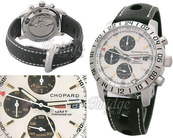 Копия часов Chopard  №MX0171