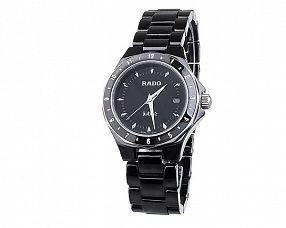 Унисекс часы Rado Модель №MX1147