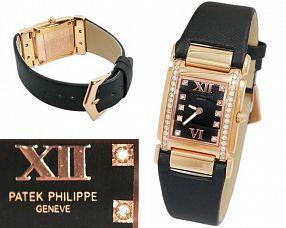 Женские часы Patek Philippe  №M3537-1