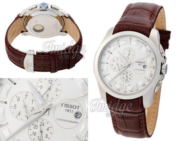 Мужские часы Tissot  №MX1884