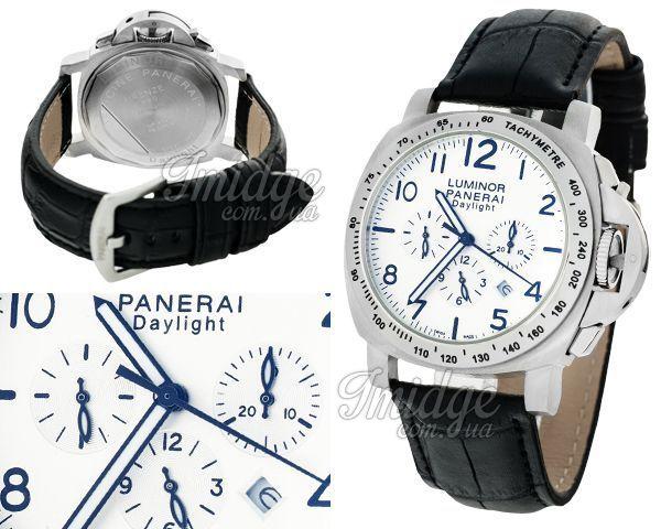 Мужские часы Panerai  №MX2325