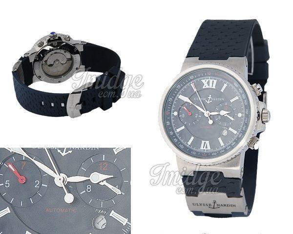 Мужские часы Ulysse Nardin  №MX0143