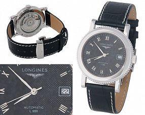 Копия часов Longines  №M2616