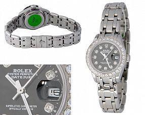 Копия часов Rolex  №MX0275