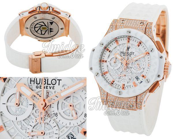 Унисекс часы Hublot  №N2136