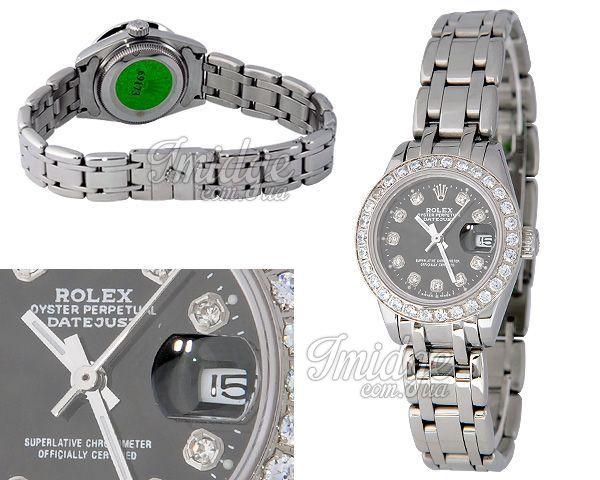 Женские часы Rolex  №MX0275