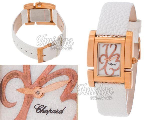 Женские часы Chopard  №MX1617
