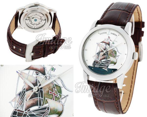 Мужские часы Ulysse Nardin  №MX2324