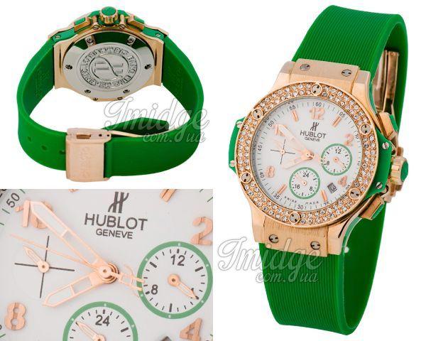 Женские часы Hublot  №MX1744