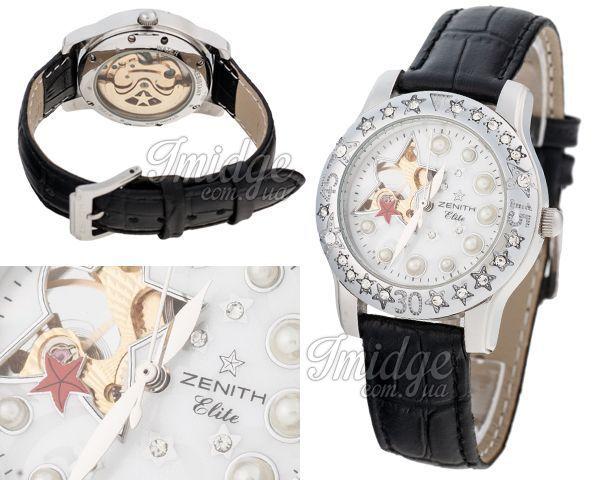 Женские часы Zenith  №MX1936
