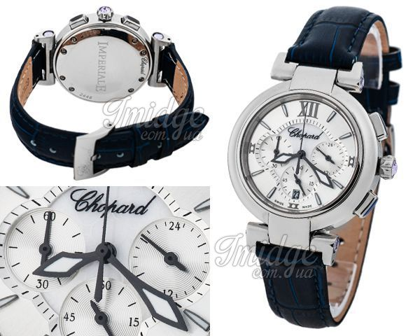 Копия часов Chopard  №MX2314