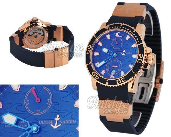 Мужские часы Ulysse Nardin  №M4662