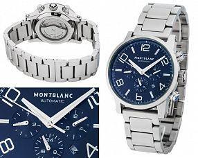 Копия часов Montblanc  №MX2301