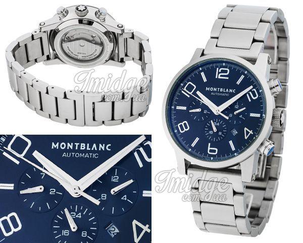 Мужские часы Montblanc  №MX2301