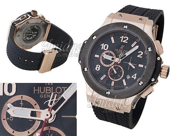 Мужские часы Hublot  №M2900