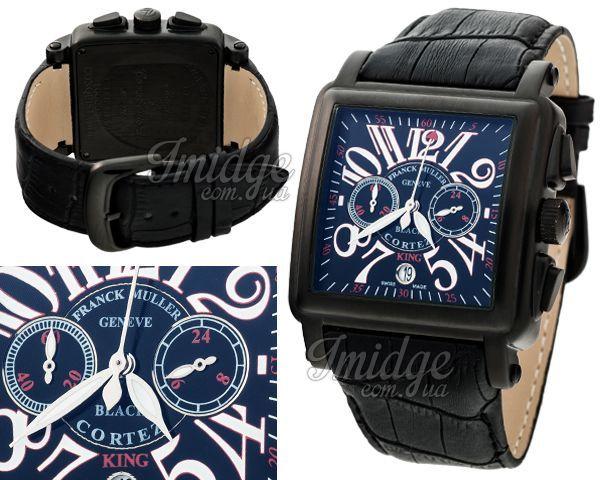 Мужские часы Franck Muller  №N1849