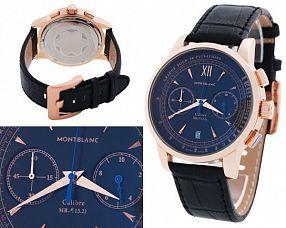 Копия часов Montblanc  №N2422