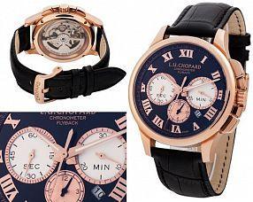Мужские часы Chopard   №N1803