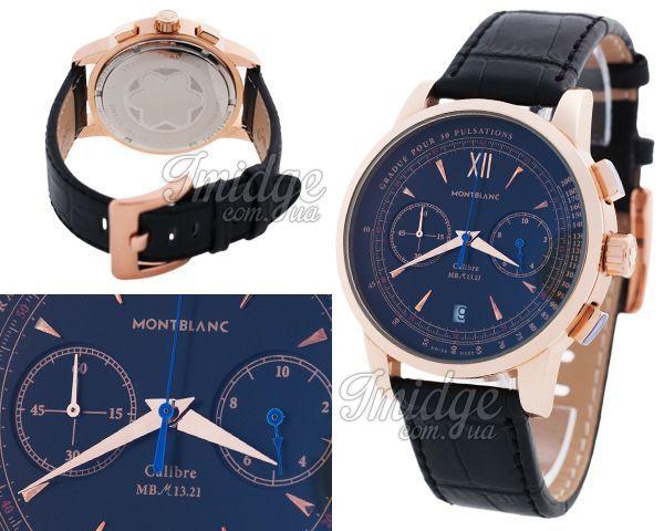 Мужские часы Montblanc  №N2422