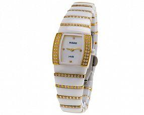 Женские часы Rado Модель №MX0916