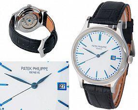 Мужские часы Patek Philippe  №MX0408