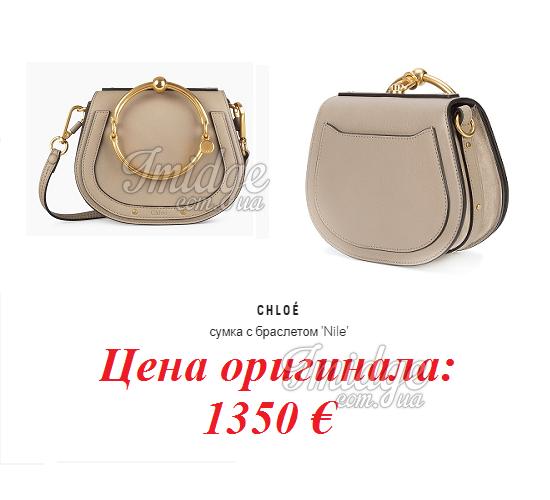 Сумка Chloe  №S578