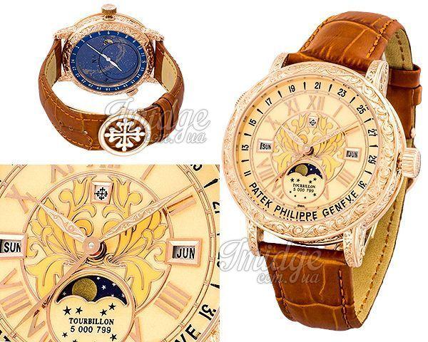 Мужские часы Patek Philippe  №MX2960