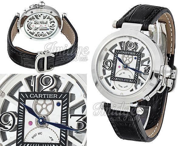 Женские часы Cartier  №MX2862