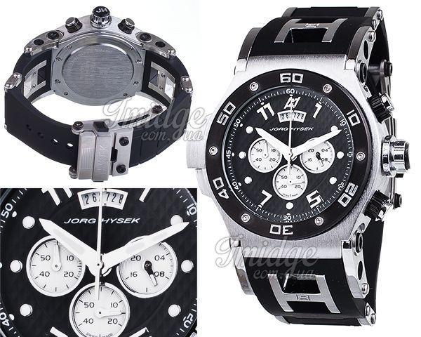 Мужские часы Hysek  №MX1151