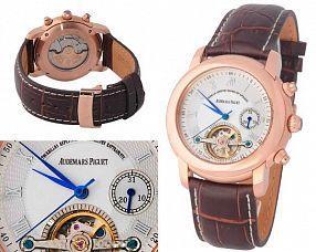 Мужские часы Audemars Piguet  №MX0642