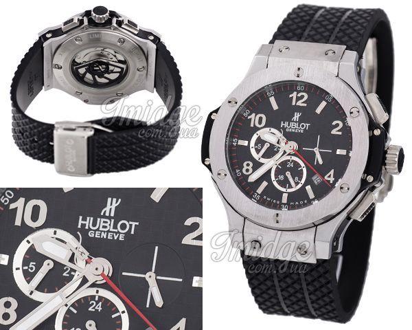 Мужские часы Hublot  №MX1176