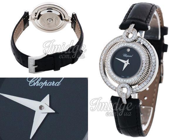 Женские часы Chopard  №N2391