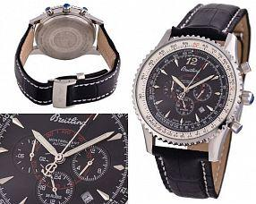Копия часов Breitling  №MX1408