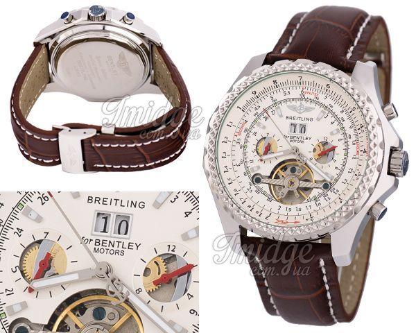 Мужские часы Breitling  №MX1180