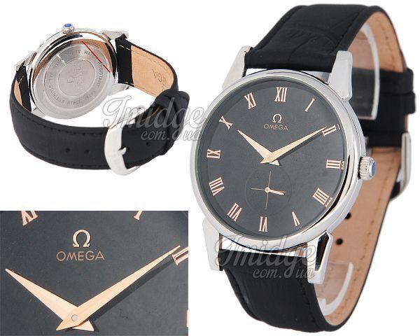 Копия часов Omega  №MX0078