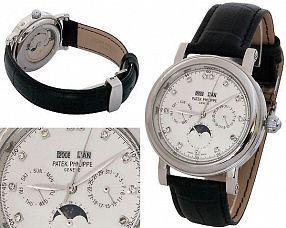 Копия часов Patek Philippe  №N0007