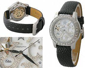 Женские часы Zenith  №N0216