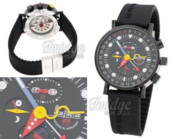Унисекс часы Alain Silberstein  №MX1023