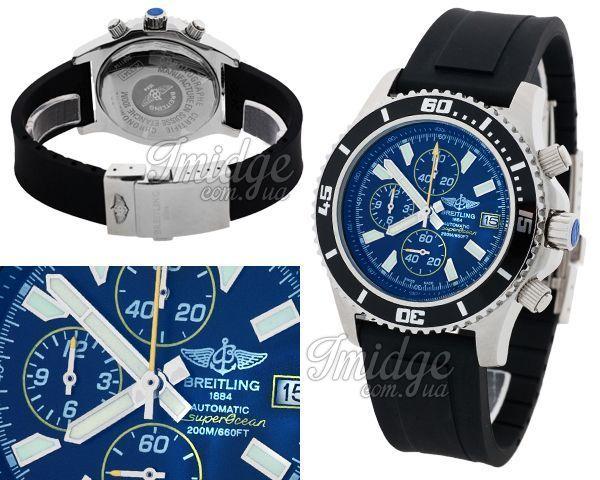 Мужские часы Breitling  №N2036