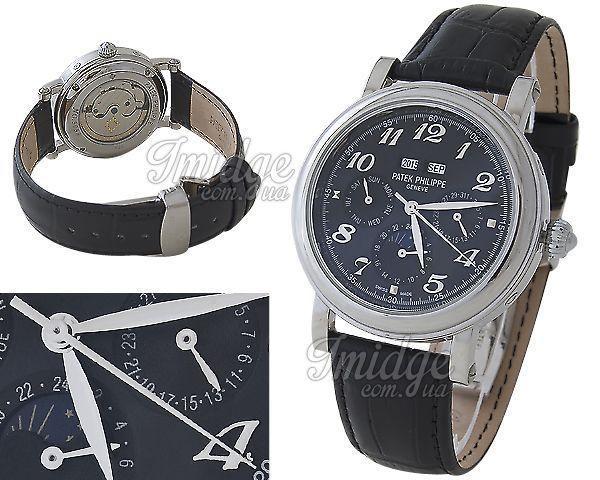 Копия часов Patek Philippe  №M1261