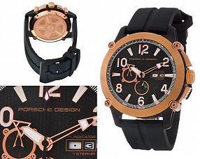 Мужские часы Porsche Design  №MX1636