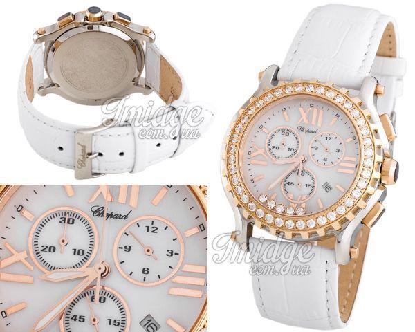 Копия часов Chopard  №MX1565