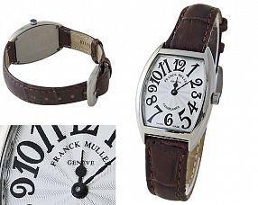 Женские часы Franck Muller  №C1212