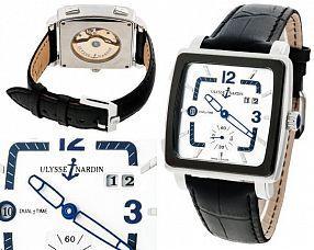 Мужские часы Ulysse Nardin  №MX2353