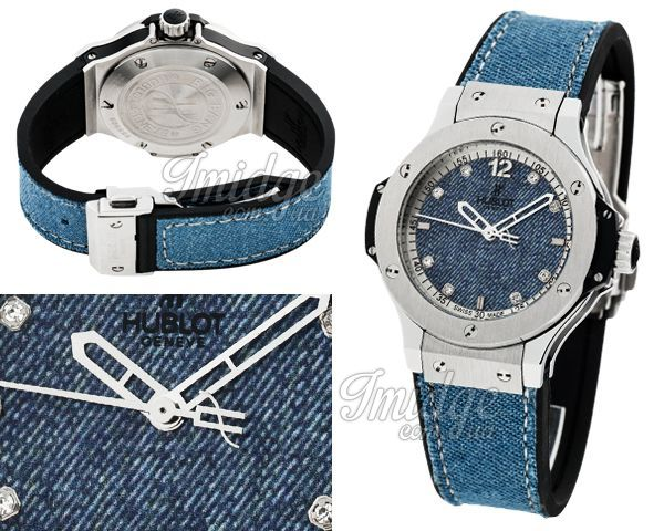 Женские часы Hublot  №MX2364