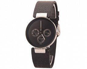 Копия часов Christian Dior Модель №MX0330
