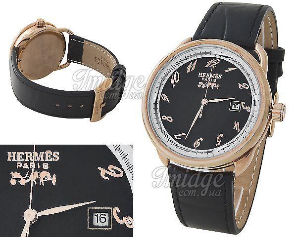 Копия часов Hermes  №S033