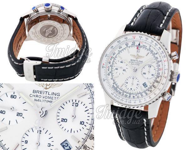 Мужские часы Breitling  №MX2665
