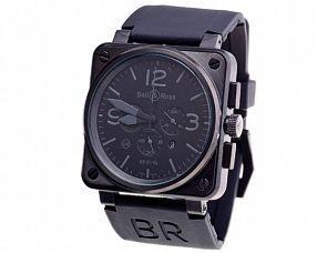 Копия часов Bell & Ross Модель №MX0925
