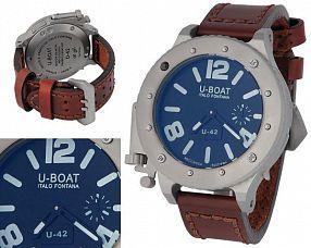 Копия часов U-BOAT  №MX0665